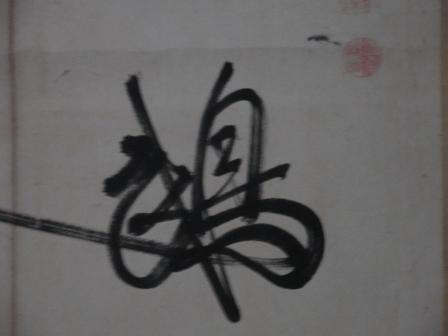P9193312 (448x336) - コピー