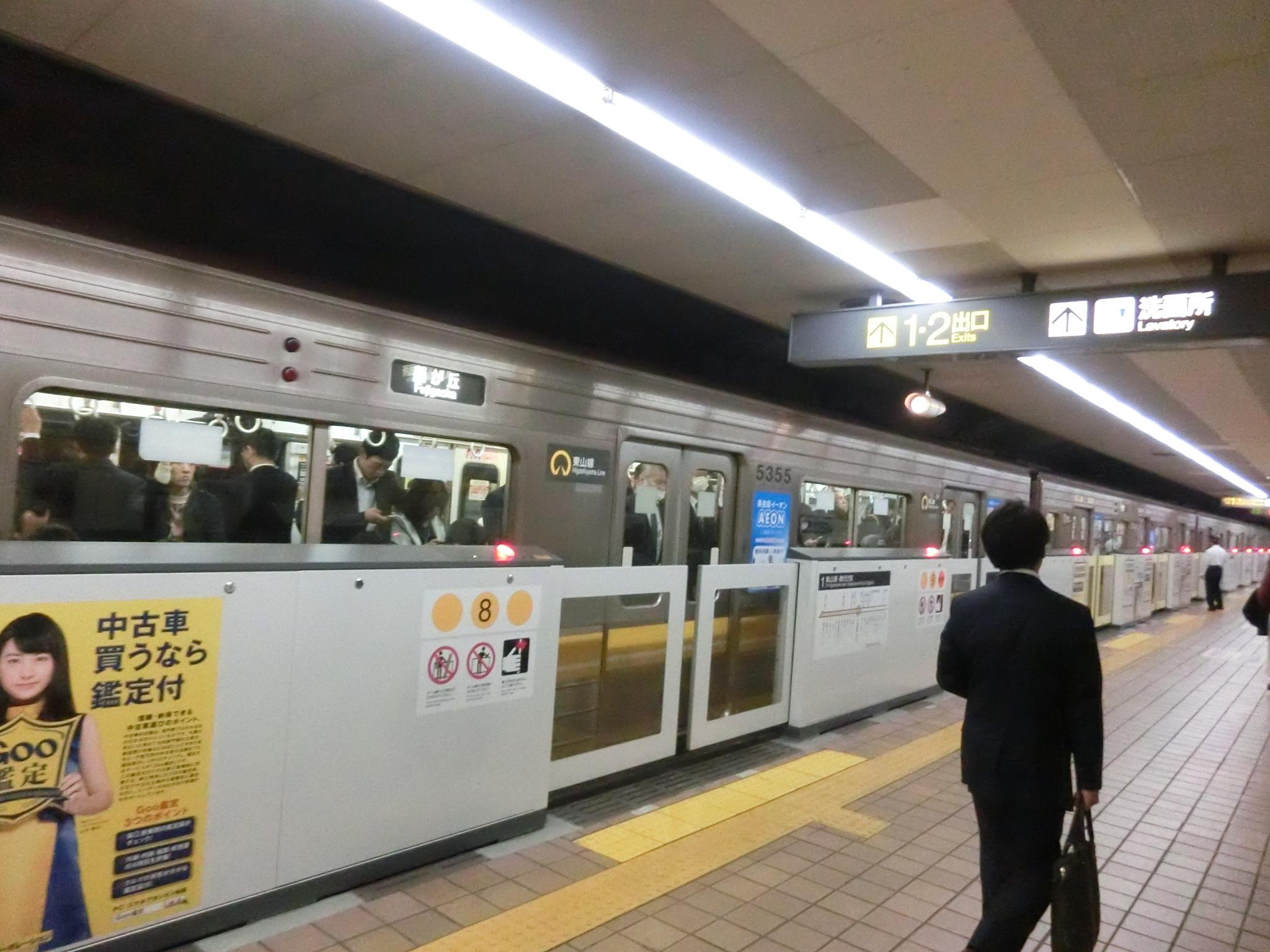 地下鉄東山線車両4