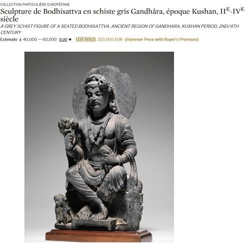 ガンダーラ