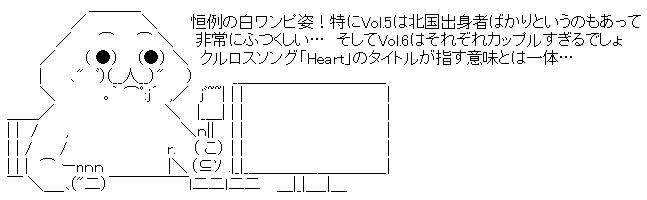 WS000271.jpg