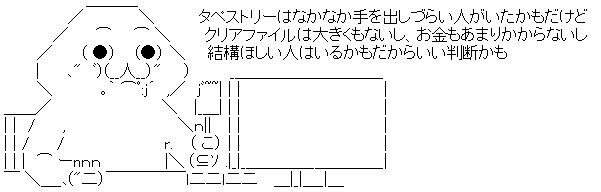 WS000284.jpg
