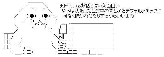 WS001699.jpg