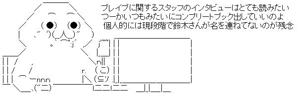 WS001702.jpg