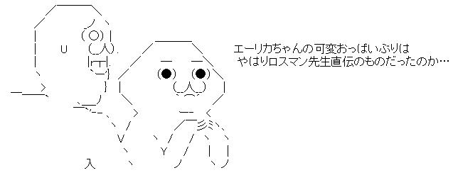 WS001704.jpg