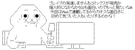 WS001722.jpg