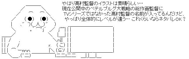 WS001724.jpg