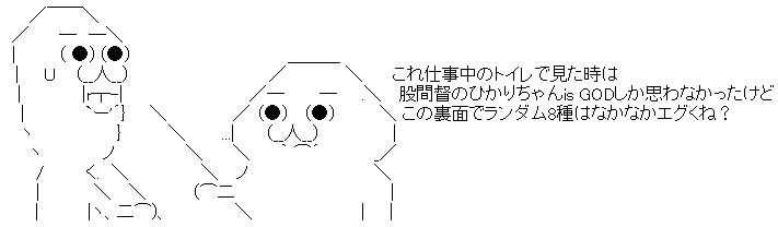WS001726.jpg