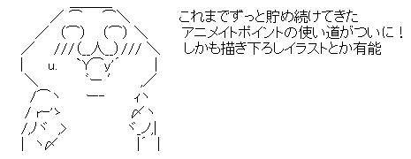 WS001729.jpg