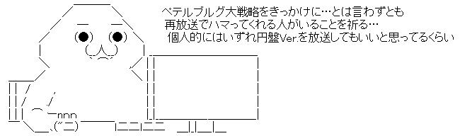 WS001730.jpg