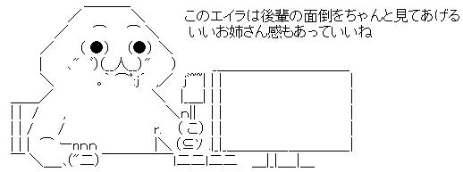 WS001733.jpg