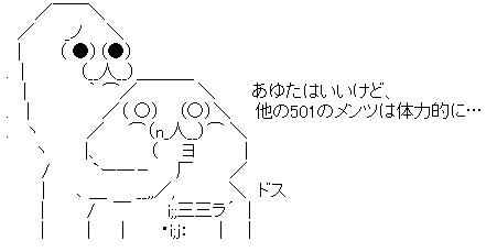 WS001763.jpg