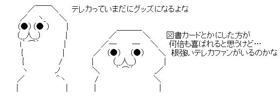 WS001764.jpg