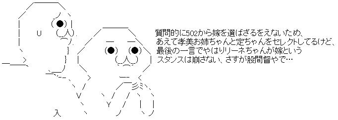 WS001777.jpg