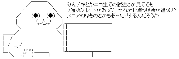 WS001778.jpg