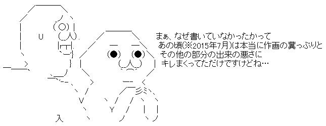 WS001781.jpg
