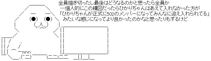 WS001817.jpg