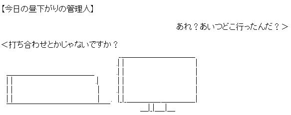 WS001818.jpg