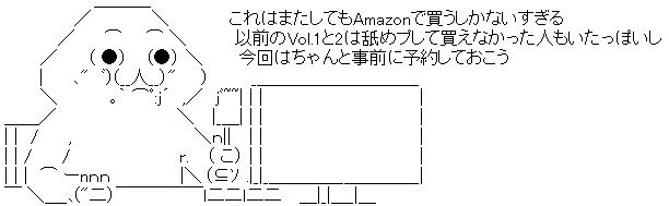 WS001819.jpg