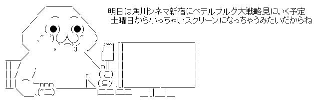 WS001820.jpg