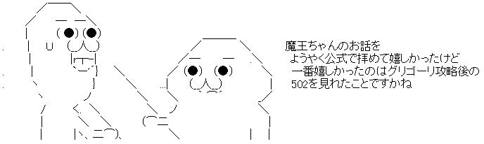 WS001823.jpg