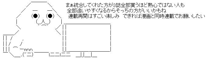 WS001824.jpg