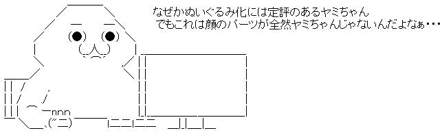 WS001832.jpg