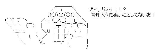 WS001838.jpg