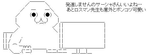 WS001839.jpg
