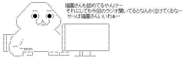 WS001843.jpg