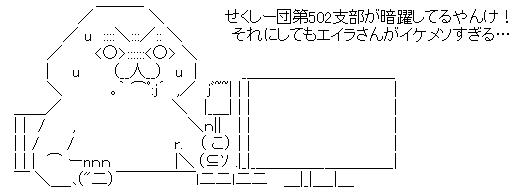 WS001852.jpg