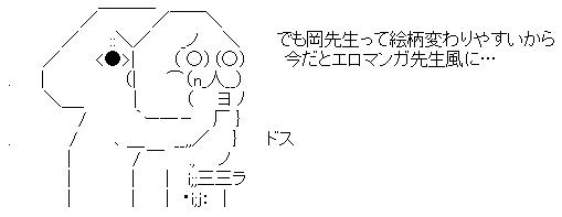 WS001857.jpg