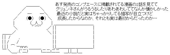 WS001861.jpg