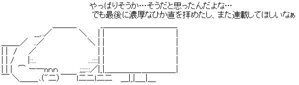 WS001865.jpg