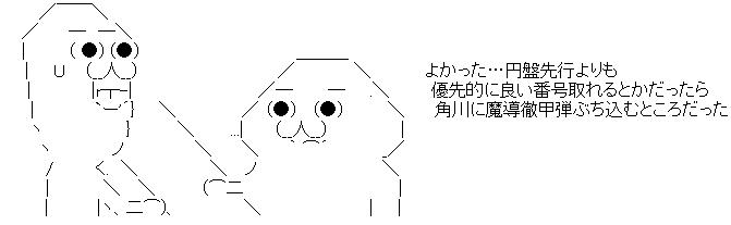 WS001867.jpg
