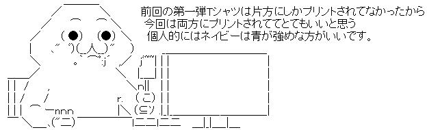 WS001874.jpg