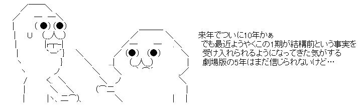 WS001879.jpg