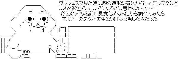 WS001880.jpg