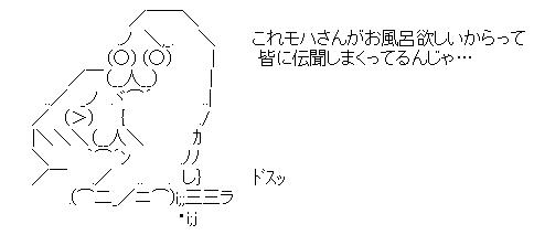 WS001882.jpg