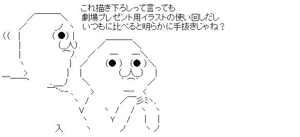 WS001886.jpg