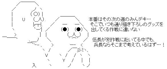 WS001887.jpg