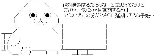 WS001903.jpg
