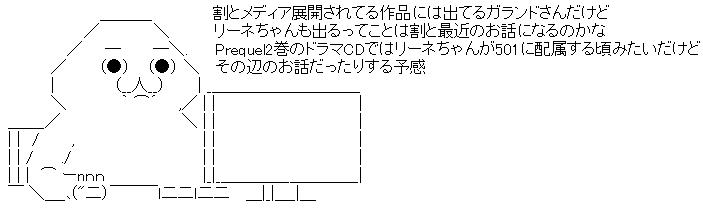 WS001905.jpg