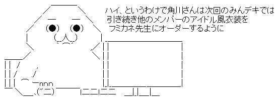 WS001906.jpg