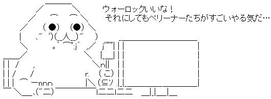 WS001910.jpg