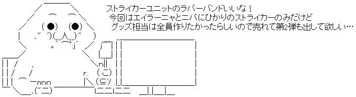 WS001924.jpg