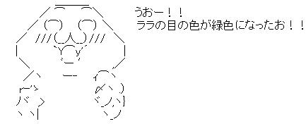 WS001925.jpg