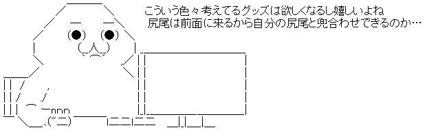 WS001936.jpg