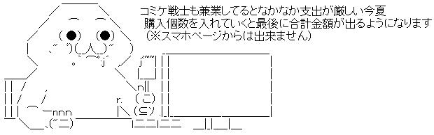 WS001939.jpg