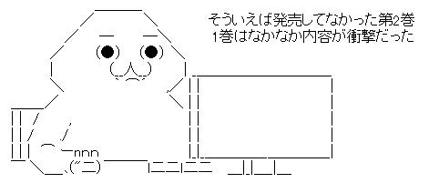 WS001942.jpg