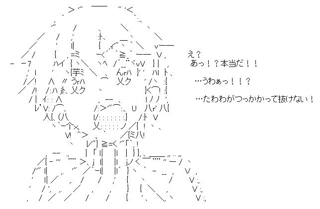 WS001967.jpg